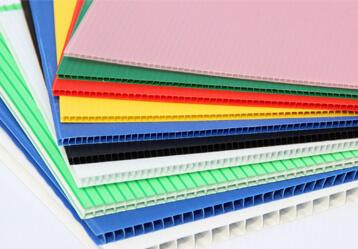 pp corrugated sheet manufacturer